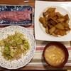 2019-08-19の夕食