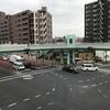 代々木上原不動産 賃貸 毎日速報!!11/12(日)