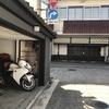 日本一周76日目