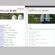 【画像でわかる】HTMLとCSSの役割