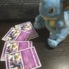 【シティリーグまとめ】タッグボルトの新カードが大活躍!!