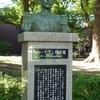 駅からハイキング:上野の歴史を「見る」2(国立西洋美術館~芸術の散歩道)