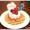 【グルテンフリー】愛犬のための手づくりケーキでHappy Birthday!