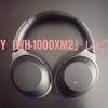 【最高峰のノイズキャンセル!】ソニー「WH-1000XM2」はここが凄い!!【ワイヤレスヘッドホン】