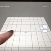 【Unity】Playmaker 公式チュートリアル動画を日本語で読み解く09 - Touch Info①