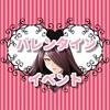 【対魔忍RPG】イベント『対魔忍のバレンタインは厳しい』のあれこれ