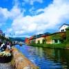 北海道3泊4日旅行函館をまわるひとり旅|1日目「小樽・札幌」