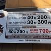 「バイクのある風景」MPG写真展が京都で開催!河原町周辺のバイク置き場をご紹介します!