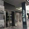 関西/番外編『天然温泉花蛍の湯ドーミーインプレミアム京都駅前』:常宿です