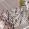 【冷え性を暴く】15分歩くことは、指先をどれくらい温めてくれるか(通勤・通学・買い出し程度の徒歩)