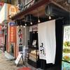 都島で立ち寄った中華料理店