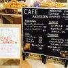 アンデルセンシァル桜木町店(パン屋さんカフェ)桜木町駅周辺ランチ情報