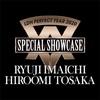 今市隆二&登坂広臣「LDH PERFECT YEAR 2020 SPECIAL SHOWCASE RYUJI IMAICHI/HIROOMI TOSAKA」セットリスト