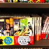 第4回角川文庫キャラクター小説大賞応募者に向けて、編集長インタビュー&受賞作試し読みを公開しました