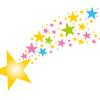 流れ星を見た事がない。どうしたら見られるわけ?