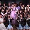 美しき卒業の花道 ~19.11.28 AKB48 チームB「シアターの女神」公演 樋渡結依卒業公演~ 感想・レポート