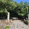 「星宮社」(名古屋市南区)
