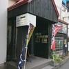 【2020/2/21 閉店】ネオ・グラッチェ / 札幌市中央区南3条西12丁目 北海道教育会館 B1F