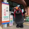 大朝文化祭、展示は明日までです