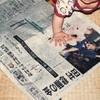 平成12年(2000年)の思い出