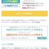 自分の写真を銀行のATMカードに印刷する。静岡銀行 ネット支店。