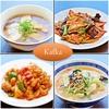 【オススメ5店】小田原・箱根・湯河原・真鶴(神奈川)にある中華料理が人気のお店