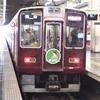 鉄道の日常風景2...阪急梅田駅20181125臨時特急嵐山ゆき