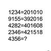 【算数なぞなぞ】1234=201010なら4356=?