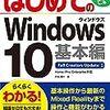 Windows 10 Fall Creators Update 1709