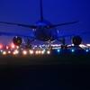 夜の鹿児島空港2