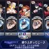 メギド72:ステージ40ボス「ベリアル」VH攻略【シトリー×ボティス】