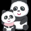 あなたのパンダ(pandas)止まってませんか? 〜 Bokeh と ipywidgets でインタラクティブ Jupyter のススメ