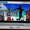 ニンテンドーeショップ更新!ついにTHE巨人走が配信開始!鋼鉄帝国990円!ぼくらの七日間戦争3DS!