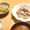 鶏もも肉の塩レモンだれ@「つくりおき食堂の超簡単レシピ」より