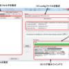 12.(修正)openSMILE Windows版をGUIで使えるようにしたい