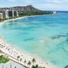 ハワイ3泊5日旅行を往復航空券&ホテル(ホクラニ・ワイキキ)代込みで総額2万円で済ませる方法