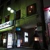 加賀屋神田店