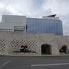 中城村護佐丸歴史資料図書館(沖縄県)