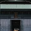 湯島聖堂に行ってきました