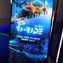 【推しごとで初台湾】ローカル版ソアリン「i-RIDE TAIPEI」で台湾全土を空中観光