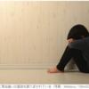 日本の「いじめ対策」に欠けている点