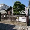 ★出雲大社 朝霞教会(埼玉県朝霞市)