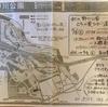 【秋の野川公園 とちの実ひろい遠足】