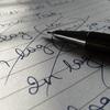 大学合格に近づくおすすめ数学参考書・問題集と使い方