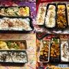 Stage 100:今週のお弁当(2019 FW 50)