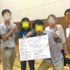 駒ヶ根生活30日目~日本(人)研究~