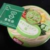 日清ラ王タテカップ やさいタンメン塩 佐賀では貴重なタンメン体験