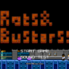 Rats&Busters! リリースのお知らせ