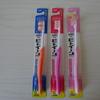 ライオン株式会社「山切りカットのビトイーン」の歯ブラシで磨く時の注意事項