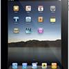 初代 iPad との再会